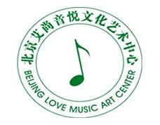 艾尚音悦文化艺术中心